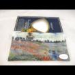 H.C.198-4002 Üvegtál Monet: Pipacsmező, 2x15x30cm