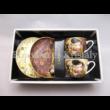 H.C.532-7403 Porcelán mini-tea szett 2 személyes, 4 részes, Klimt: Csók